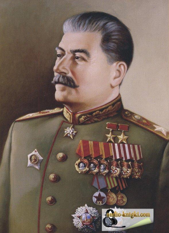 лукьяненко сергей васильевич писатель