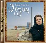 Платина Юлия - Эрзац (2011) MP3