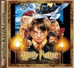 Гарри Поттер и философский камень (1997) MP3