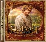 Джон Рональд Руэл Толкин - Хоббит, или Туда и обратно (2013) MP3