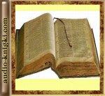 А знаете ли вы, на чём была написана первая книга России?