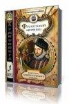 Джон Уаймен Стэнли - Французский дворянин (2013) MP3