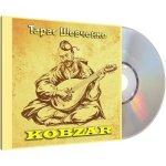 Шевченко Тарас - Кобзарь (2014) MP3