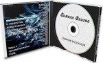 Сборник - Зимняя сказка (2013) MP3