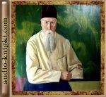 Николай Рерих  - Нерушимое (2014) MP3
