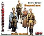 Сергеев Дмитрий - Запасной полк (2014) MP3