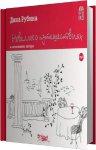 Дина Рубина - Новеллы о путешествиях (2011) MP3