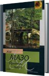 Жак Мазо - Орлиный мост (2015) MP3