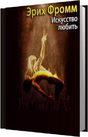Скачать аудиокнигу серия князь 10 книг александр прозоров